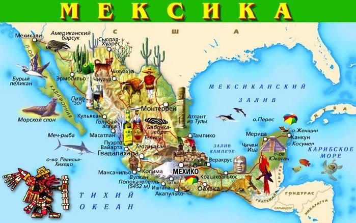 какие экскурсии стоит посетить в мексике