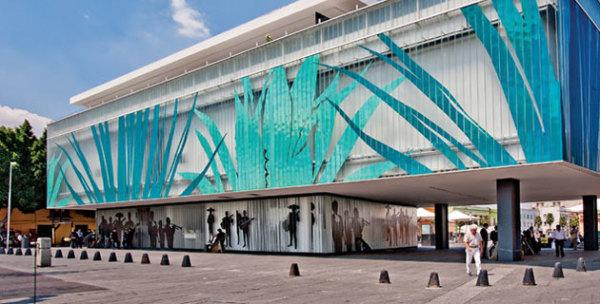Музей Мариачи и текилы, Мексика